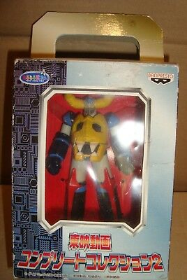Toei Animation Complete Collection 2 Gaiking A Banpresto 1998