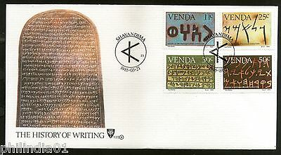 Venda 1985 History of Writing Rock Painting Art Characters Sc 72-75 FDC # 16446
