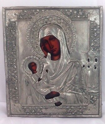 """Early 20th Century Russian Icon Oklad on Wood 11.5"""" x 10"""""""