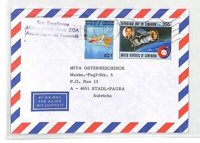 CA270 1993 Cameroon Airmail Cover MISSIONARY VEHICLES PTS