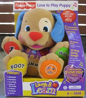 Fisher Price Laugh & Learn Love To Play Puppy,  Dated 2008 *new*