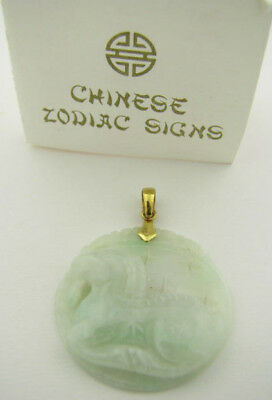 14k Yellow Gold 585 Carved Jade Chinese Zodiac Year Sheep Ram Necklace Pendant