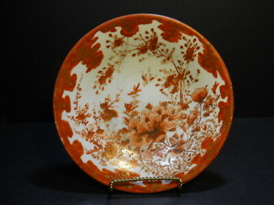 "Kutani 7 1/4"" Plate/Low Bowl Signed - Floral Red/Gold Japanese Meiji period"