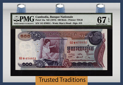 TT PK 15a ND (1973) CAMBODIA 100 RIELS PMG 67 EPQ SUPERB GEM UNC NONE FINER!
