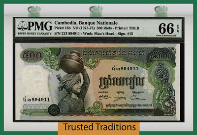TT PK 16b ND (1973-75) CAMBODIA 500 RIELS PMG 66 EPQ GEM UNCIRCULATED NONE FINER