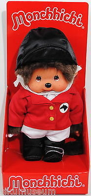 Monchhichi 232170 Horse Riding Girl (Reiterin), 20 cm