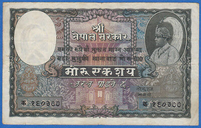 NEPAL 100 MOHRU ND 1951 P-7 Extra Fine (EF) US-Seller Special Sale!!!