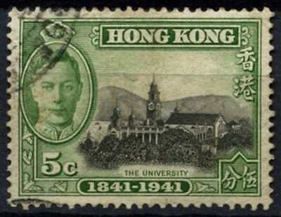 Hong Kong 1941 SG#165, 5c British Occupation Centenary Used #D62970