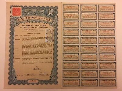 1938 China Republic 27Th Year Gold Loan Superb With All Coupons! No Cancels!