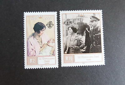 Zil Elwannyen Sesel Seychelles 1990 Queen Mother 90th Birthday MNH UM unmounted