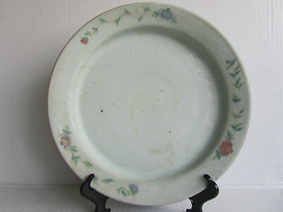 Chinese Antique Famille Large Plate