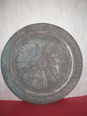 Rare handmade antique Persian Plate/Tray of Middle East, engraved from 19th c.