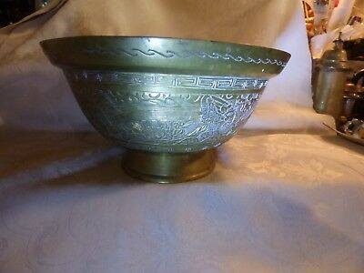 """Beautiful Antique Brass Oriental Chinese Motif 10"""" Footed Bowl Dragon Mark"""