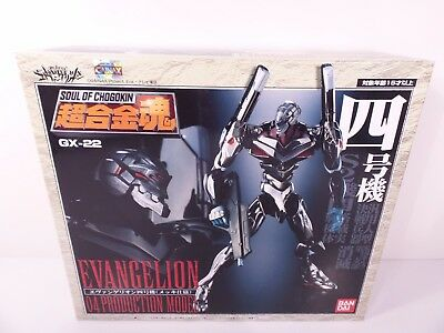 Soul Of Chogokin GX-22 EVANGELION 04 Production Model Bandai