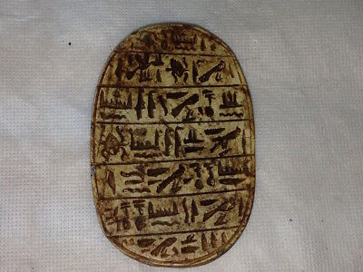 Antique Large Egyptian Steatite Heart Scarab with Snakes