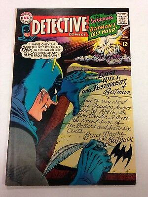 Detective Comics #366 August 1967 Batman