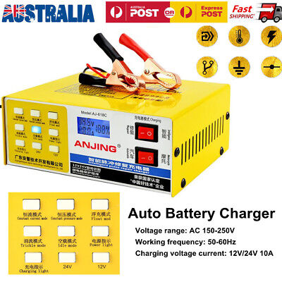 AU Auto Car Battery Charger Intelligent 150/250V 12/24V 200AHPulse Repair