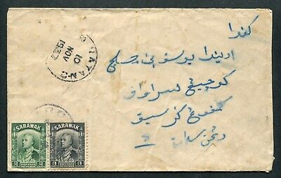 1937 Malaya Sarawak 2c & 3c stamps on cover ??  to Kuching?? (Pmks not clear??)