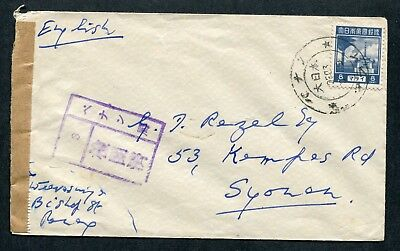 1943 Malaya Japanese Occup. 8c stamp on Censored cover Penang to Singapore (1)
