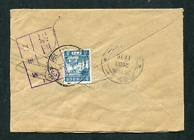 1943 Malaya Japanese Occup. 8c stamp on Censored cover Singapore to Kedah