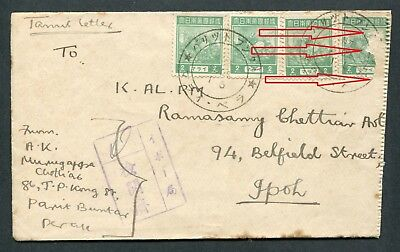 1944 Malaya Japanese Occup. 4 x 2c stamps on Censored cover Parit Buntar to Ipoh