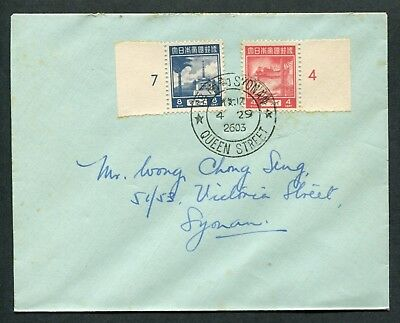 29.04.1943 Malaya Japanese Occup. 4c & 8c stamps on FDC - Queen Street CDS Pmk
