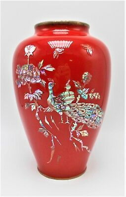 """Vintage Brass and Red Lacquer Vase w/ Mother of Pearl Peacock Floral Design 8.5"""""""