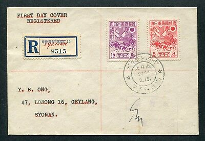 15.2.1944 Malaya Japanese Occup. Re-Birth set stamp on Censored FDC to Singapore