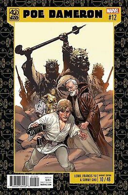 STAR WARS #33 LOPEZ STAR WARS 40TH ANNIVERSARY VARIANT COVER 7//5//17