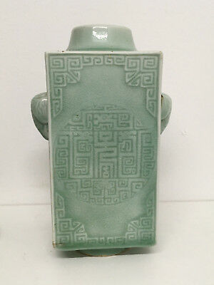 Unusual Chinese Celadon Cong Vase With Qianlong Mark To Base But Later