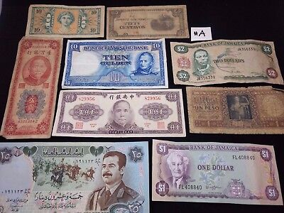 Vintage Foriegn Banknotes/ Paper Money From Around The World #A