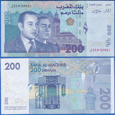 MOROCCO 200 DIRHAMS 2002 P-71, aUNC++ US-Seller