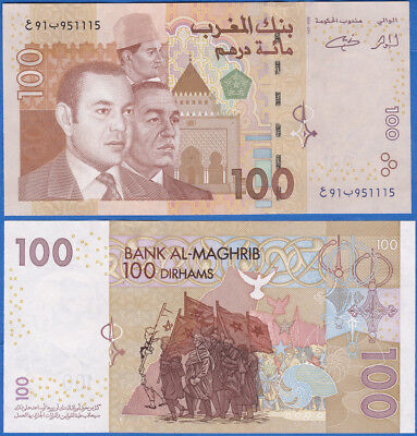 MOROCCO 100 DIRHAMS 2002 P-70, UNC US-Seller