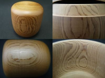 Japanese Traditional Wooden Tea Caddy Beautiful Grained ROUNDISH Natsume (1114)
