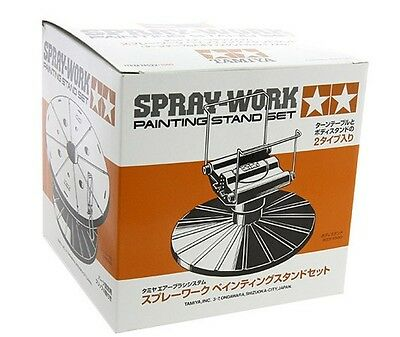 Tamiya SPRAY-WORK PAINTING STAND Carousel SET 74522 NIB from Japan Limited Deal