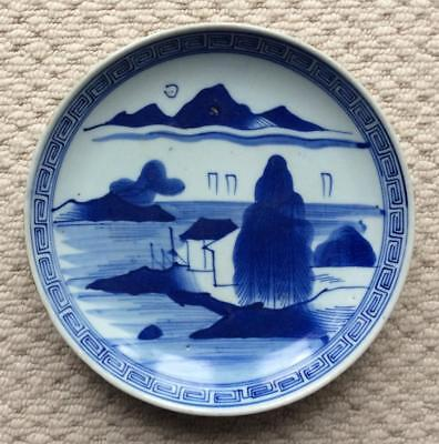 Nice Antique Japanese Hand Painted Blue And White Porcelain Plate