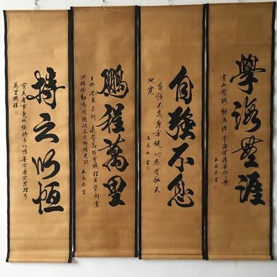 chinese old silk paper painting Word  scroll painting Four murals