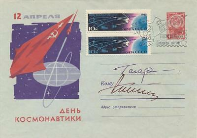 Yuri Gagarin & German Titov- Signed Russian 1963 Cover