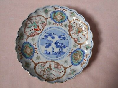 Hand Painted Japanese Imari Plate With Scalloped  Edges 7 1/4 Inch