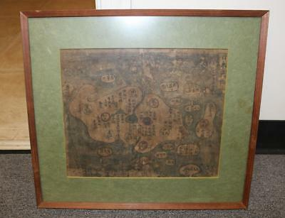 Antique Asian (Chinese Japanese) MAP Woodblock Print Estate Fresh NR