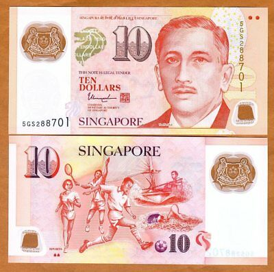 Singapore, 10 Dollars, ND (2017), Polymer, P-48-New, UNC >  2 Solid Houses
