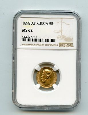 1898 AT Russia 5 Rubles .900 Fine Gold Coin (MS62) NGC