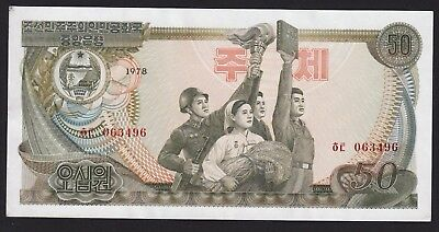 KOREA 50 Won 1978 P.21c VF