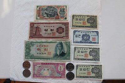 Korea Notes 8 and Coins 4, 10/50Jeon, 5/10/100 Won, 500Won coins 1947-2003