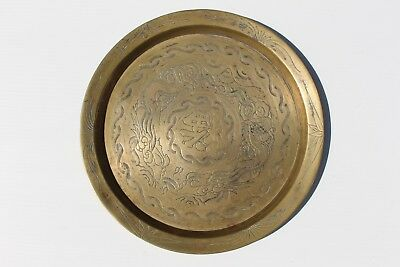 Vintage Chinese Asian Orientel Brass Plate