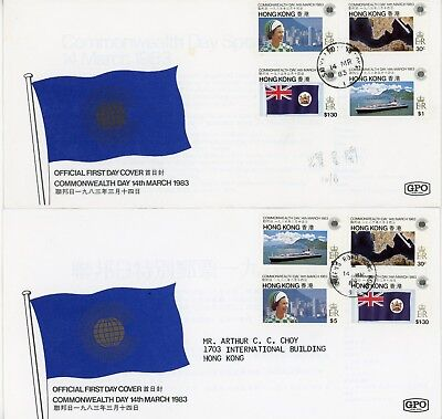 2 Hong Kong, First Day Covers, Commonwealth Day, Rare Cancels, 1983
