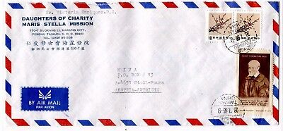 BH237 1986 CHINA TAIWAN *Makung* Airmail Cover CATHOLIC CHARITY MISSIONARY