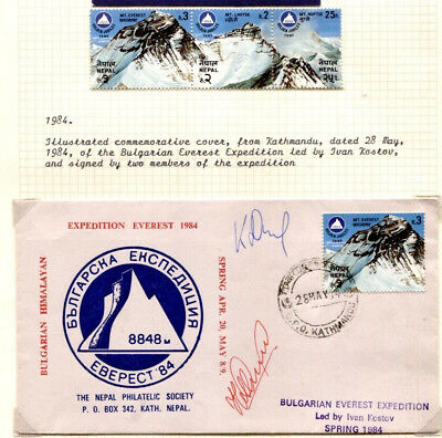 MS3000 1984 NEPAL Mountaineering *BULGARIAN EXPEDITION* Mt Everest Signed Cover