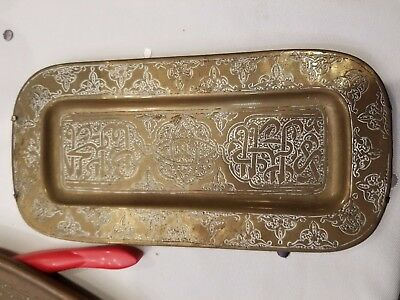 Antique Brass Islamic Engraved Tray C. 1900 Probably Egypt.