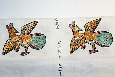 Pair of Chinese Peacock Rank Badges (3rd Rank) Qing Dynasty